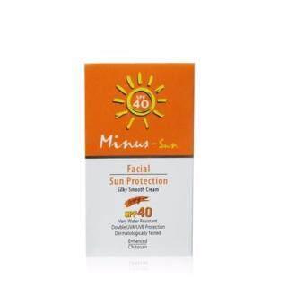 ครีมกันแดดไมนัส-ซัน Minus-Sun Ivory SPF40 PA+++ 45g ( สีเนื้อ )