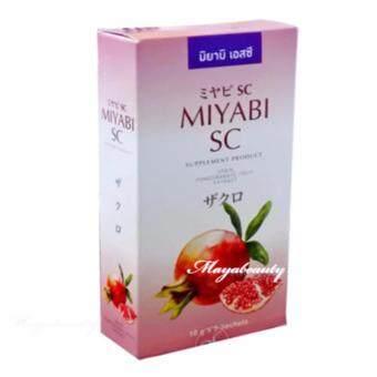 ขาย Miyabi SC มิยาบิ เอสซี คอลลาเจน ผิวกระจ่างใส เปล่งปลั่ง บรรจุ 5ซอง(1กล่อง)