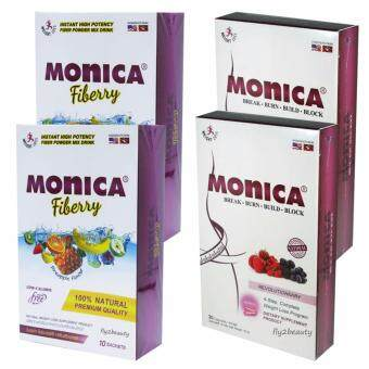 Monica โมนิก้า อาหารเสริมลดน้ำหนัก เร่งการเผาผลาญ (30 แคปซูล) 2กล่อง + Monica Fiberry Detox โมนิกา ไฟเบอร์รี่ ดีท๊อกซ์อาหารเสริมล้างสารพิษในร่างกาย ลำใส้สะอาด รูปร่างดีผิวพรรณสดใส (10 ซอง) 2 กล่อง