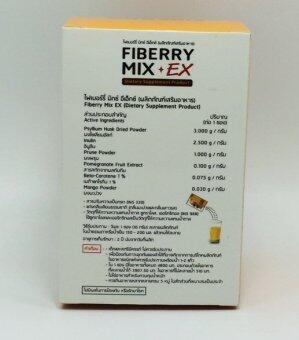 MOODY Fiberry
