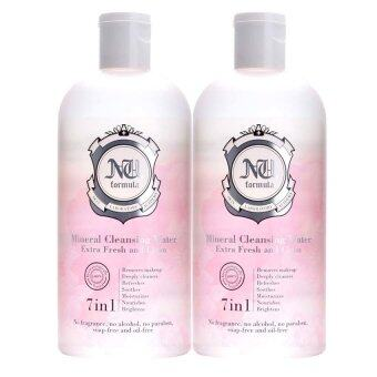 Moriarty House Nu Formula Mineral Cleansing Water Extra Fresh and Clean 100ml ( 2 ขวด)
