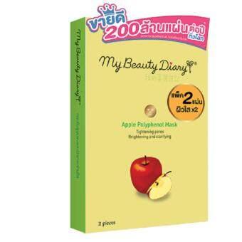My Beauty Diary Apple Polyphenol Mask (เซ็ท 6 กล่อง/12 แผ่น)