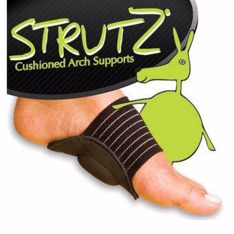 Namita สายรัดรองฝ่าเท้า STRUTZ ช่วยกระจายน้ำหนักใต้ฝ่าเท้าแก้ปวดเมื่อยเท้า แพ็ค 2ชิ้น