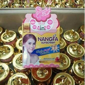 ครีมกันแดดนางฟ้า Nangfa Sunscreen By Ariya SPF 50 PA+++