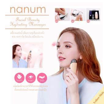 2560 Nanum MR001 Electric เครื่องตรวจเช็คความชื้น เครื่องนวด และเพิ่มความชุ่มชื้นให้ผิวหน้า (สีเหลือง)