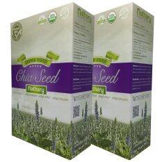 Nathary Chia Seed ผลิตภัณฑ์เสริมอาหาร เมล็ดเชีย 450 g X 2 กล่อง