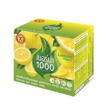ขายยกลัง! NatureGift Berna 1000 (Lemon Flavour) เนเจอร์กิฟ เบอร์น่า1000 กลิ่นเลมอน 1 ชุด มี 40 กล่อง กล่องละ 10 ซอง