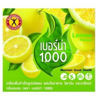 NatureGift Berna 1000 Lemon Flavour
