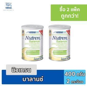 NUTREN BALANCE นิวเทรน บาลานซ์ อาหารทางการแพทย์สำหรับผู้ที่ต้องการควบคุมน้ำตาล 400g x2