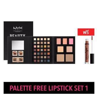 NYX Professional Makeup ซือ พาเลท ฟรี ลิปสติก! เซ็ต 1 Buy PaletteFree Lipstick Set 1