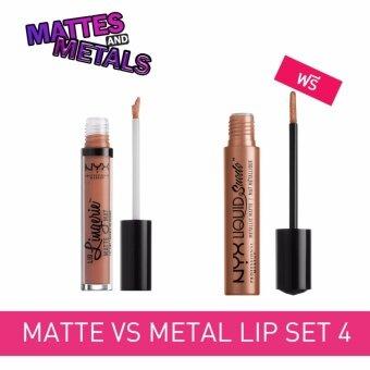 NYX Professional Makeup Matte VS Metal Lip set 4