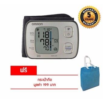 Omron เครื่องวัดความดันโลหิตข้อมือ HEM-6221 (+แถมฟรีกระเป๋าถืออเนกประสงค์)