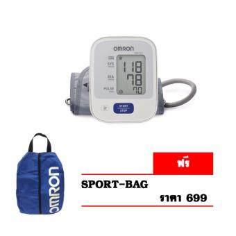 สนใจซื้อ Omron เครื่องวัดความดันโลหิตดิจิตอล รุ่น HEM-7121 (แถมฟรี และ Sport bag )