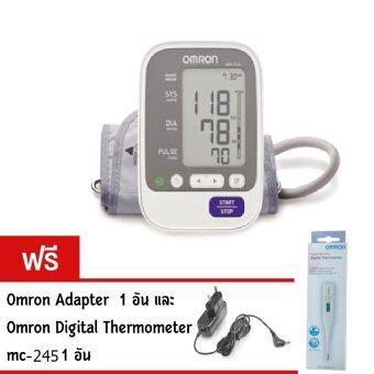 Omron เครื่องวัดความดัน รุ่น HEM-7130 (แถมฟรี Omron Adapter และDigital Thermometer รุ่น MC-245)