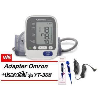 Omron เครื่องวัดความดันโลหิต รุ่น HEM-7130 (แถมฟรี Omron Adapter และ ปรอทวัดไข้ รุ่น YT-308 )
