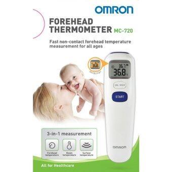 ต้องการขายด่วน OMRON เครื่องวัดอุณหภูมิทางหน้าผาก รุ่น MC-720 (ของแท้ รับประกันศูนย์ omron)
