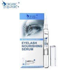 Organic Pure Eyelash Nourishing Serum ปากกาเซรั่มบำรุงขนตา ทำให้ขนตายาวขึ้น งอนขึ้น (1 กล่อง)
