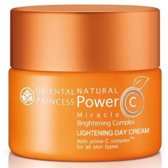 Oriental Princess Natural Power C Miracle Brightening ComplexLightening Day Cream