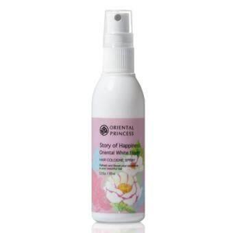 รีวิวพันทิป Oriental Princess โคโลญจน์สำหรับเส้นผม Story of Happiness OrientalWhite Flower Hair Cologne Spray