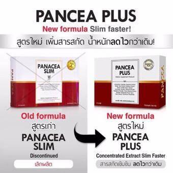 Pancea Plus อาหารเสริมลดน้ำหนัก แพนเซีย
