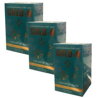 PGP gold star-enz (โกลเอ็น 3 กล่อง)