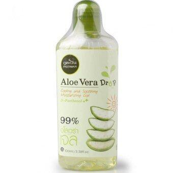 Phutawan ภูตะวัน Aloe Vera Drop Moisturizing Gel เจลว่านหางจระเข้ Organic 99% 100ml