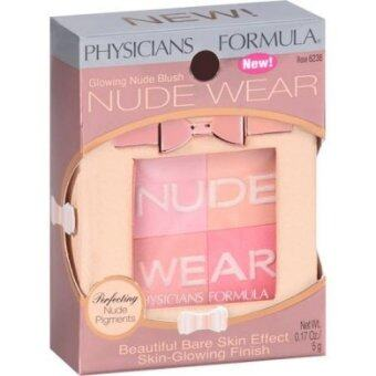 Physicians Formula Nude Wear Glowing Nude Blush (Rose)