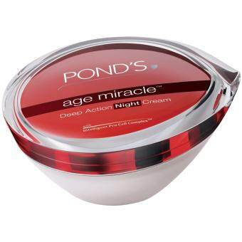 Harga Pond's age miracle Deep Action Night Cream 50ml. ครีมทากลางคืน