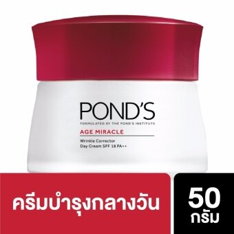 PONDS AGE MIRACLE WRINKLE CORRECTOR DAY CREAM 50 g