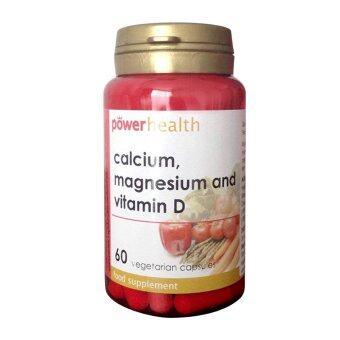 Powerhealth Calcium Magnesium and Vitamin D แคลเซียม, แมกนีเซียม& วิตามินดี (60 แคปซูล)จากอังกฤษ