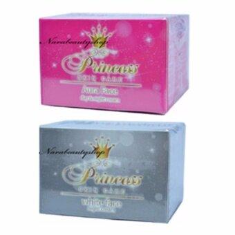 Princess Skin Care ครีมหน้าเงา Aura face + ครีมหน้าขาว White ขนาด 20g ( 1 Set )