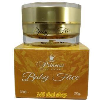 Princess Skin Care ครีมหน้าเด็ก Baby Face ขนาด 20 กรัม
