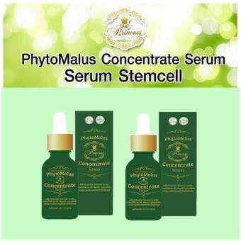 Princess Skin Care Stemcell Phyto Malus Concentrate Serum 10 ml. (2 ขวด)
