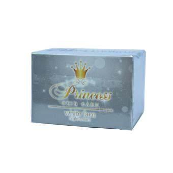 Princess Skin Care White Face ปริ้นเซส สกินแคร์ ครีมหน้าขาว ขนาด 20 กรัม (1 กล่อง)