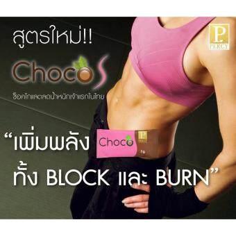 Pro Percy Choco S  Daily Detox