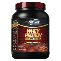 ProFlex Whey Protein Isolate Chocolate (700 g.)