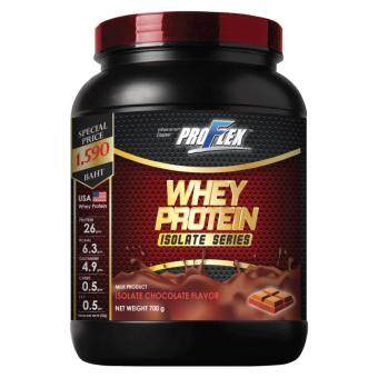 ProFlex Whey Protein Isolate Chocolate (700 g.)