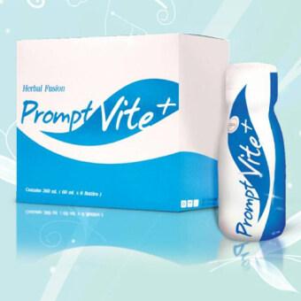 พร้อมไวท์ พลัส PromptVite เครื่องดื่มสมุนไพร