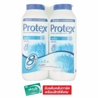 Protex โพรเทคส์แป้งเย็น เฟรช 280ก.x2