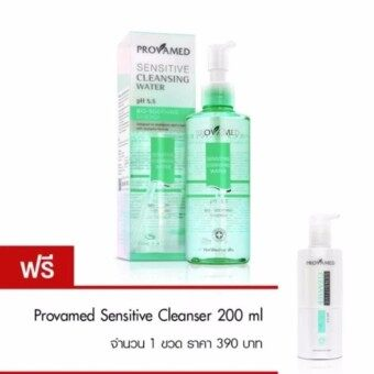 Harga PROVAMED SENSITIVE CLEANSING WATER 200 ML Free! PROVAMED SENSITIVE CLEANSER 200 ML