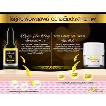 Queen Bee Drop 100% & Honey Bee Cream น้ำหยดนางพญา 100% และครีมน้ำผึ้งป่า - 2