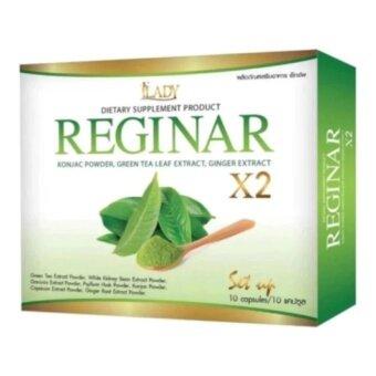 Reginar x2 Set Up รีจิน่า สูตรล้มช้าง บรรจุ 10 แคปซูล (1 กล่อง )