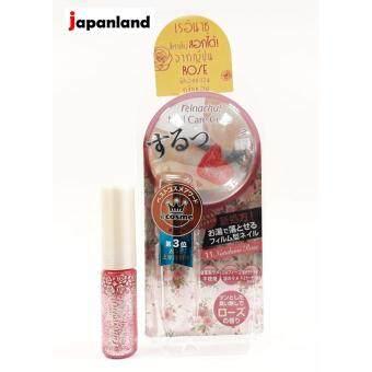 ต้องการขาย Reinachu Nail Care color 11 - Natulame Rose สีทาเล็บชนิดฟิล์มนำเข้าจากประเทศญี่ปุ่นลอกออกง่าย ไม่ต้องใช้ Remover ทาง่าย แห้งไว สีสดใส เม็ดสีเข้มคมชัด ติดทนนาน ช่วยเก็บกักความชุ่มชื้น ปกป้องเล็บไม่ให้แห้งเปราะ
