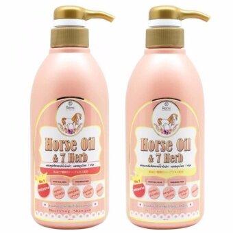 Remi Shampoo Horse Oil & 7 Herb และ Remi Treatment เรมิทรีทเมนท์ ครีมนวด ลดผมร่วง เร่งผมยาว 1 ชุด