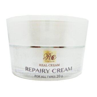 เรียวครีม รีแพร์ครีม (Repair Cream) ครีมหน้าเงา เติมความชุ่มชื้นให้กับผิวหน้า แลดูอิ่มเอิบมีน้ำมีนวล หน้าดูเงาวาวดูสุขภาพดีเหมือนสาวเกาหลี 20 กรัม
