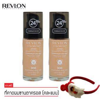 Revlon Color Stay # 300 Golden Beige (2ขวด)