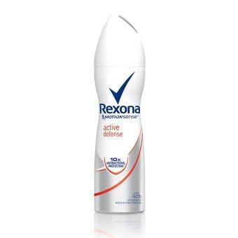 Rexona เรโซนา สเปรย์ แอคทีฟดีเฟนซ์ 150 มล.