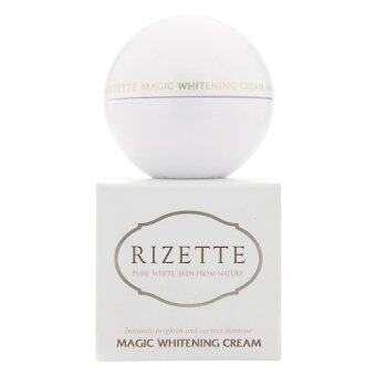 RIZETTE Pure White Skin from Nature