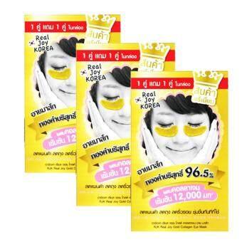 ลดราคา RJK Real Joy Gold Collagen Eye Mask อายมาส์กทองคำผสมคอลลาเจน 3กล่อง (กล่องละ 2 คู่)
