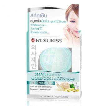 Harga Rojukiss Snail Poreless Gold Collagen Soap 30g.